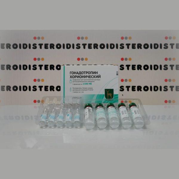 Confezione Gonadotropina corionica FGYP Pianta endocrina di Mosca